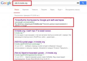 20140829-google_index